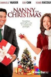 Фильм Нянька на Рождество смотреть онлайн
