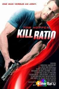 Фильм Ранг убийц смотреть онлайн
