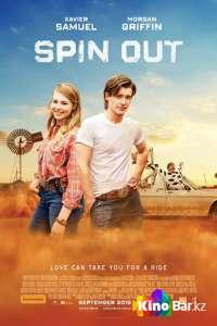 Фильм Любовь без тормозов смотреть онлайн