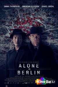 Фильм Одни в Берлине смотреть онлайн