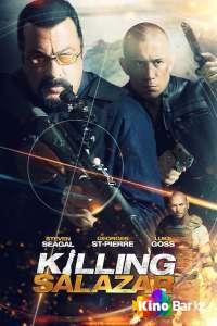 Фильм Убийство Салазара смотреть онлайн