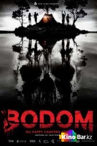 Фильм Озеро Бодом смотреть онлайн