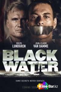 Фильм Чёрные воды смотреть онлайн