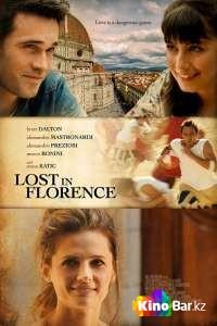 Фильм Турист смотреть онлайн