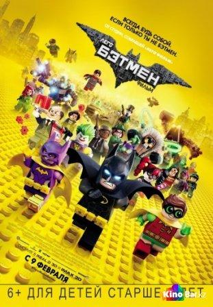 Фильм Лего Фильм: Бэтмен смотреть онлайн