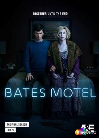 Фильм Мотель Бейтсов / Мотель Бейтса 5 сезон смотреть онлайн