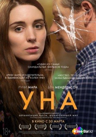 Фильм Уна смотреть онлайн