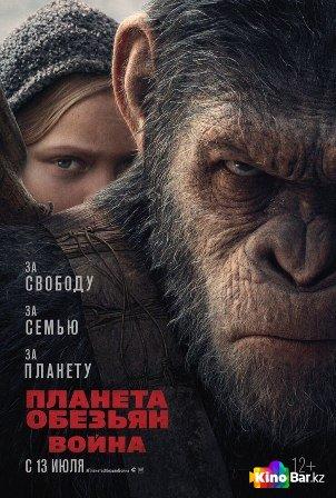 Фильм Планета обезьян: Война смотреть онлайн