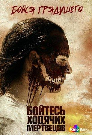 Фильм Бойтесь ходячих мертвецов 3 сезон смотреть онлайн