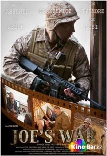 Фильм Война Джо смотреть онлайн