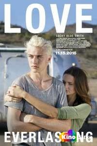 Фильм Вечная любовь смотреть онлайн