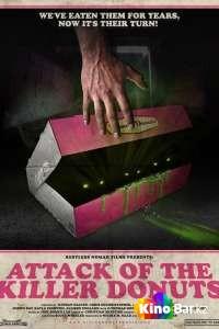 Фильм Нападение пончиков-убийц смотреть онлайн
