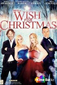 Фильм Рождественское желание смотреть онлайн