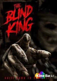 Фильм Слепой Король смотреть онлайн