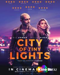 Фильм Город тусклых огней смотреть онлайн