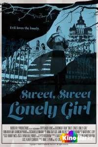 Фильм Милая одинокая девушка смотреть онлайн