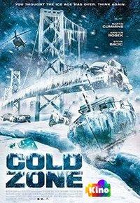 Фильм Ледяная зона смотреть онлайн