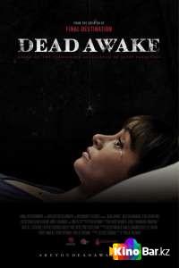 Фильм Смертельное пробуждение смотреть онлайн