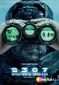 Фильм 2307: Операция «Андроид» смотреть онлайн
