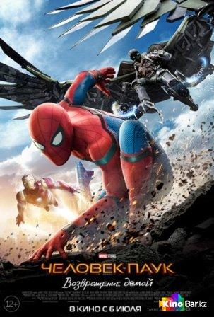 Фильм Человек-паук: Возвращение домой смотреть онлайн