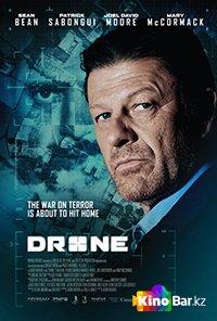 Фильм Дрон смотреть онлайн