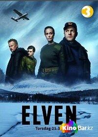 Фильм Река 1 сезон 1-8 серия смотреть онлайн