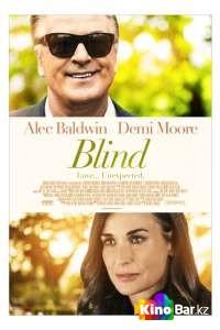 Фильм Слепец смотреть онлайн