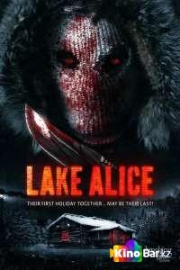 Фильм Озеро Элис смотреть онлайн