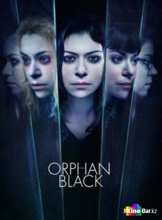 Фильм Темное дитя 5 сезон смотреть онлайн