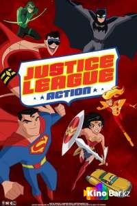 Фильм Лига справедливости (все серии по порядку) смотреть онлайн