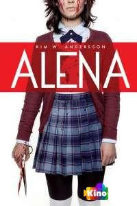 Фильм Алена смотреть онлайн