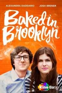 Фильм Обдолбанный в Бруклине смотреть онлайн
