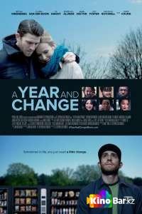 Фильм Год перемен смотреть онлайн