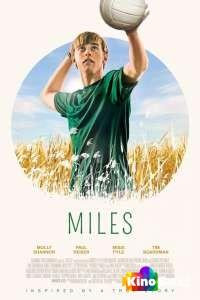 Фильм Майлс смотреть онлайн