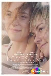 Фильм Песня о любви смотреть онлайн