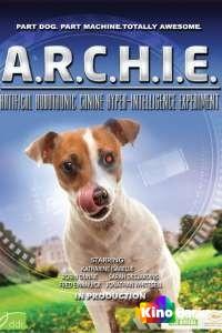 Фильм Арчи смотреть онлайн
