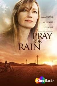 Фильм Молитва о дожде смотреть онлайн