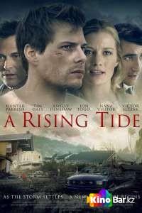Фильм После урагана смотреть онлайн