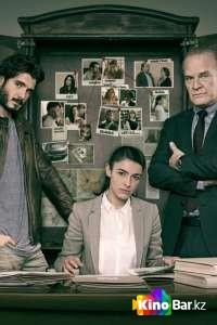 Фильм Под подозрением 1 сезон смотреть онлайн