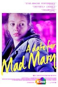 Фильм Свидание для безумной Мэри смотреть онлайн