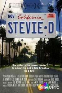 Фильм Стиви Ди смотреть онлайн
