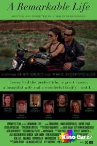 Фильм Замечательная жизнь смотреть онлайн
