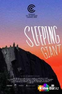 Фильм Спящий гигант смотреть онлайн