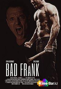 Фильм Плохой Фрэнк смотреть онлайн