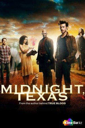 Фильм Миднайт, Техас 1 сезон смотреть онлайн