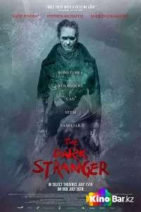 Фильм Тёмный странник смотреть онлайн