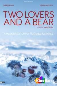 Фильм Влюбленные и медведь смотреть онлайн