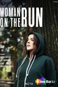 Фильм Женщина в бегах смотреть онлайн
