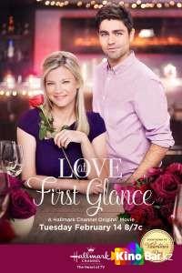Фильм Любовь с первого взгляда смотреть онлайн