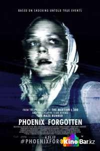 Фильм Забытый Феникс смотреть онлайн